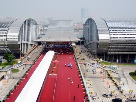 Mời tham dự Triển lãm quốc tế XNK Trung Quốc (123th CANTON FAIR)